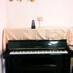 SinYee Piano